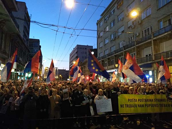 Beograd, 17. protest